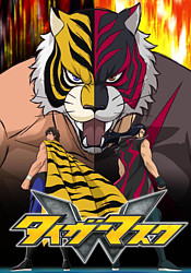 аниме Tiger Mask W