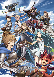 аниме Granblue Fantasy the Animation